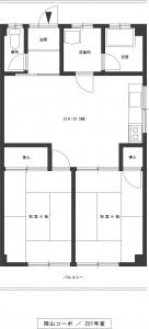 「岡山コーポ」201号室-(1)